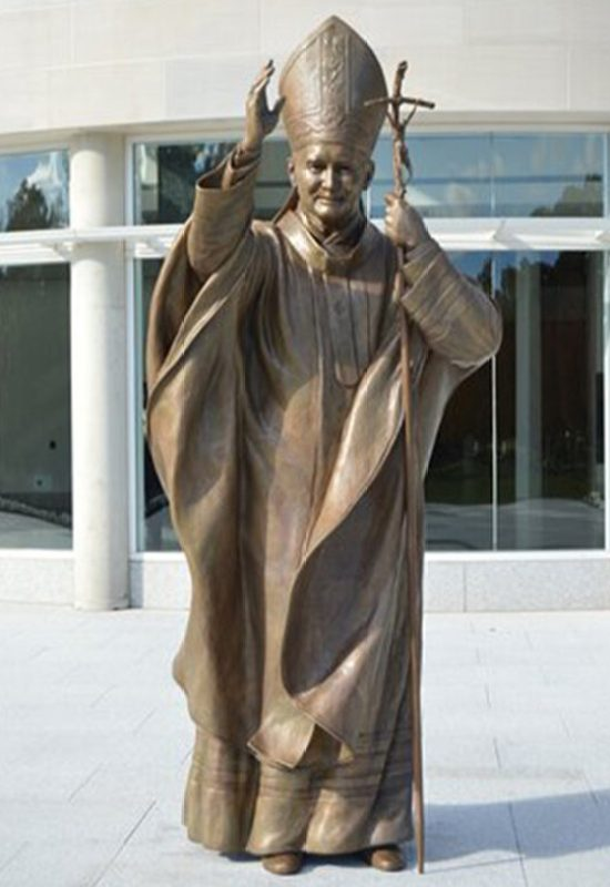 Saint John Paul II, National Shrine, Washington DC