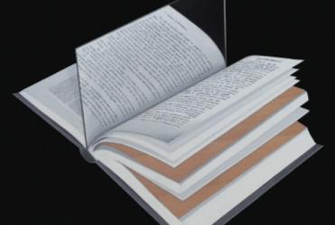 I JORNADAS DE LITERATURAS DE LA (POS)MODERNIDAD