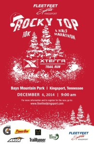 Xterra Rocky Top Half Marathon 10k 2014