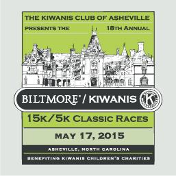 2015 Biltmore Kiwanis 5k 15k Race