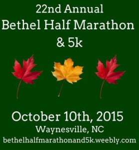 Bethel Half Marathon and 5k 2015