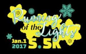 running-of-the-lights