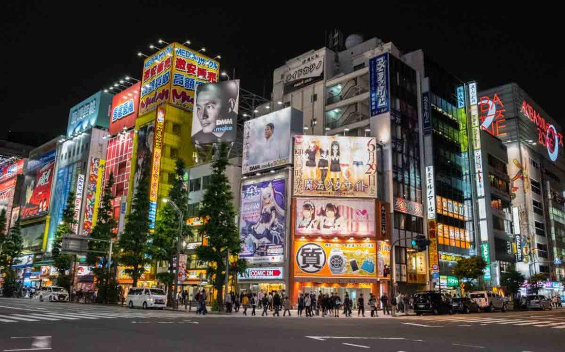 Wide shot of Akihabara in Tokyo at night