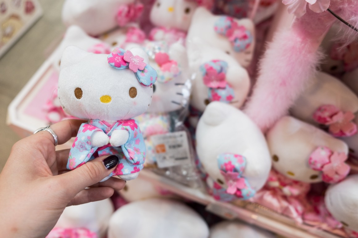 Hello Kitty plushies in Kiddy Land Toyko