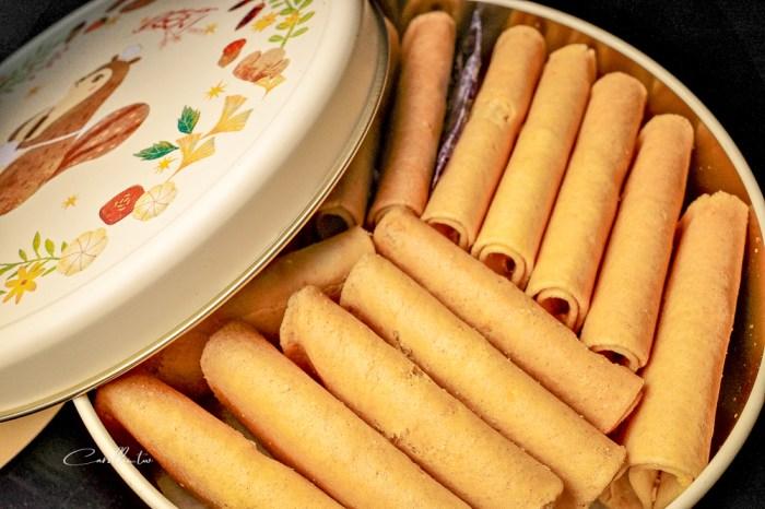 台中南屯美食 | 貝克莉烘焙坊 – 酥脆口感包餡蛋捲&松鼠餅,人氣伴手禮推薦