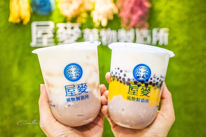宜蘭飲料店   屋麥菓物製造所 – 清新日式鮮果手搖飲/在地小農品牌使用 鮮乳坊嘉明 義豐冬瓜茶