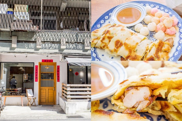 台北信義 | 軟食力Soft Power – 六張犁早餐店/文青風傳統蛋餅飯糰店