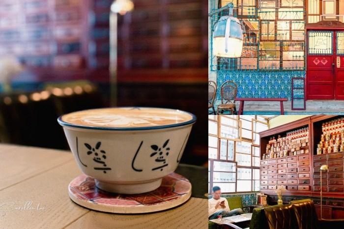 台北大稻埕咖啡店 | 窩窩wooo – 超好拍懷舊老宅!港式美食與戰鬥碗咖啡