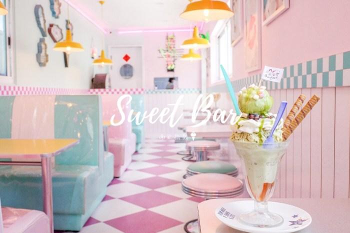 屏東墾丁甜點店 | 南風微甜 – 超好拍!美式復古風貨櫃屋,粉紅夢幻冰淇淋鬆餅店