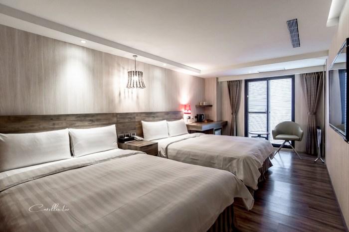 蘭桂坊花園酒店|嘉義住宿推薦,文化路夜市就在飯店樓下,特約停車場免費