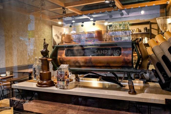基隆咖啡店推薦 | 裊翠煙咖啡 – 日式復古風格的自家烘焙咖啡館
