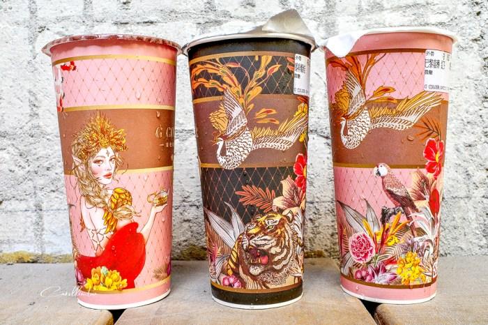 台中一中街飲料店|金色魔法紅茶 – 當季新鮮產地直送,用頂級莊園茶做手搖飲