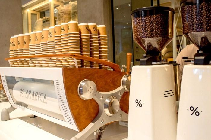 上海自由行|% Arabica Coffee Roasters – 京都嵐山網紅咖啡店的外灘店,上海咖啡店推薦