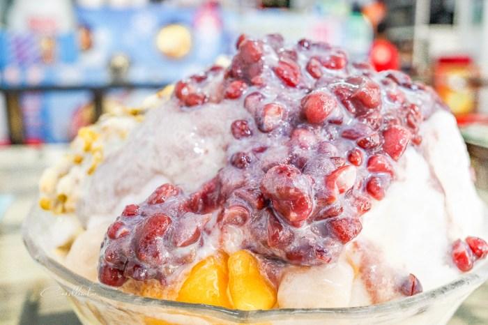 金門美食   雪屋 – 高粱雪花冰,模範老街附近推薦冰店