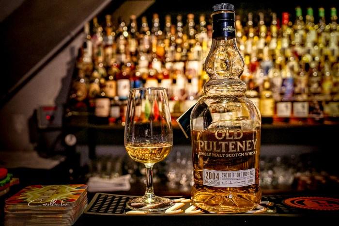基隆酒吧推薦   艾克猴The Alcohol Bar – 隱身在暗巷裡的威士忌酒吧