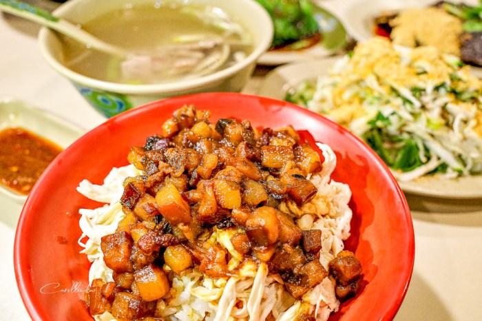 基隆美食 | 健安雞肉飯 – 孝三路小吃店,推薦雞魯飯,滷肉飯花生米血糕也好吃