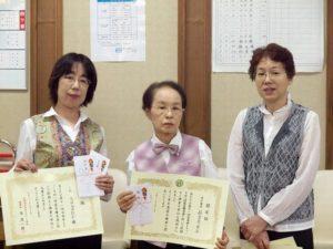第11回全日本レディース表彰