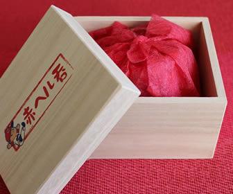 広島東洋カープ承認グッズ「赤ヘル呑み」