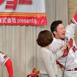 松山&鈴木がトークショーで、軽妙な掛け合い「新井さんはバケモン」