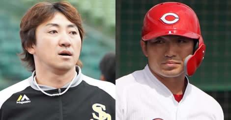 ファン歓喜!SB公式インスタが、内川&誠也の師弟コンビ写真を公開