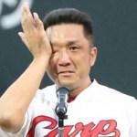 永川勝浩、『引退』スピーチで男泣き「すべての皆さまに感謝します」