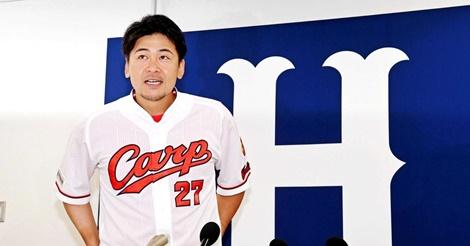 會澤カープ愛残留、愛娘2人も「広島が好き」!3年6億円で基本合意