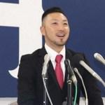 菊池涼介、メジャー移籍せず残留表明「この状況が続くのであれば…」