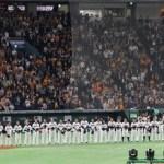 プロ野球、7月開幕も…緊急事態宣言の1カ月延長濃厚、球宴は難しく