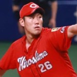 プロ野球公示(12日)/カープは、一岡竜司を抹消し、中田廉を登録