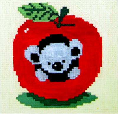 0384_gyerekminta koala almában