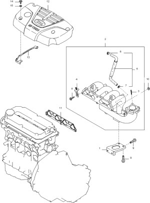 2003 Kia Rio Engine Diagram | Automotive Parts Diagram Images