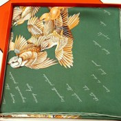 HERMES Paris L'Intrus Carre with Scarf Box