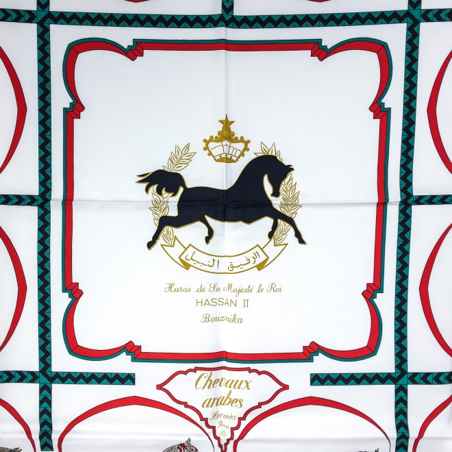 Hermes Silk Scarf Chevaux Arabes Special Issue-5