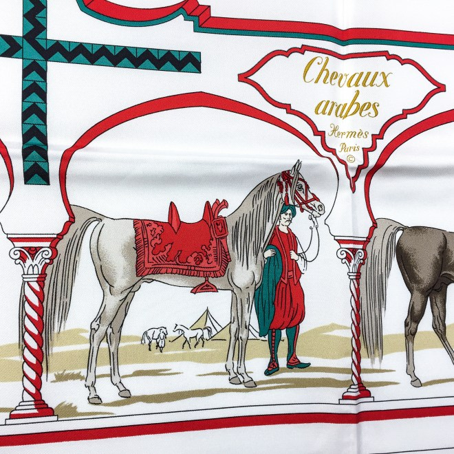 Hermes Silk Scarf Chevaux Arabes Special Issue-7