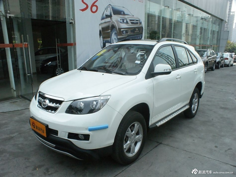 The Latest Car D S7 Launched On The Chinese Car Market Carnewschina