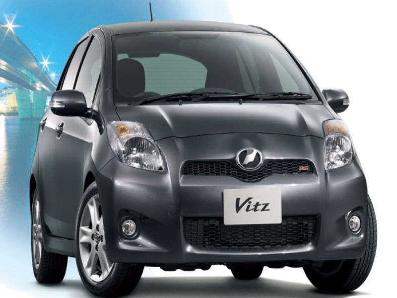 Best Latest Toyota Cars In Japan New Model Toyota Vitz 2016 Price In Pakistan Pics Specs