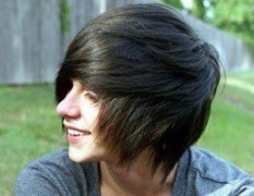 YONNG8-Cute-Emo-Boys-Hairstyles