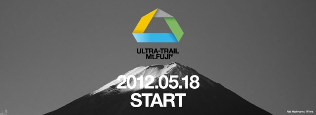 ultra trail mount fuji 2012