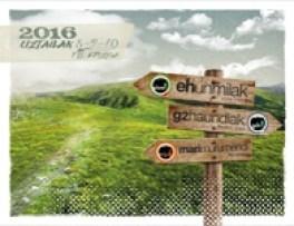 EHM banner 200x151