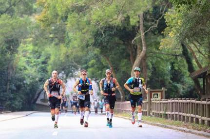 oxfam trail walker hong kong photo kk leung