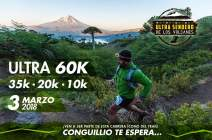 carreras de montaña chile 2018 calendario trail running (3)