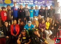 hong kong 100 2019 ultra trail world tour (20)