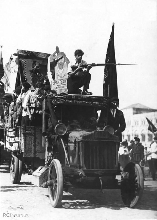 1927. Pierce-Arrow R-9. Москва.