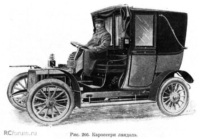 1912. Таксомотор  РТО марки Panhard-Levassor T . Петербург.