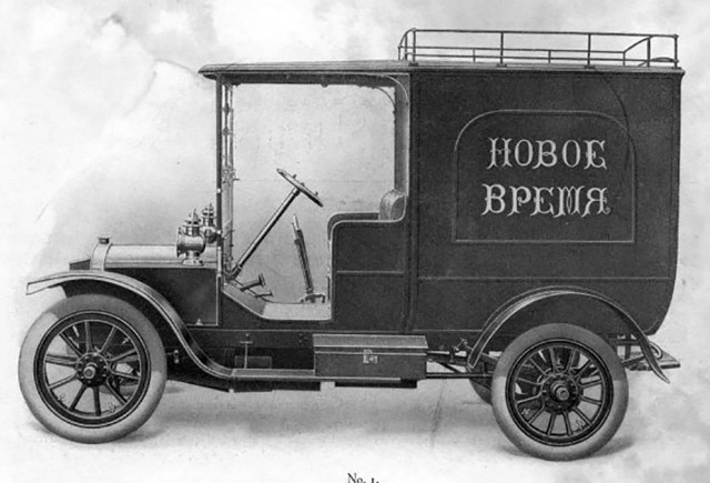 1909. Фургон Gaggenau на службе издательства Суворина в Петербурге.