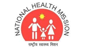 MHRB Assam Recruitment