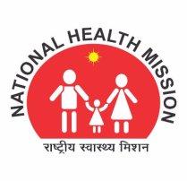 UP NHM Recruitment