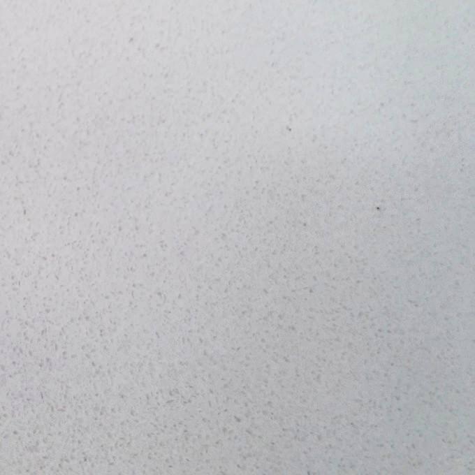 Quartz Unistone Milky White