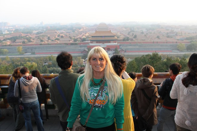 view over forbidden city