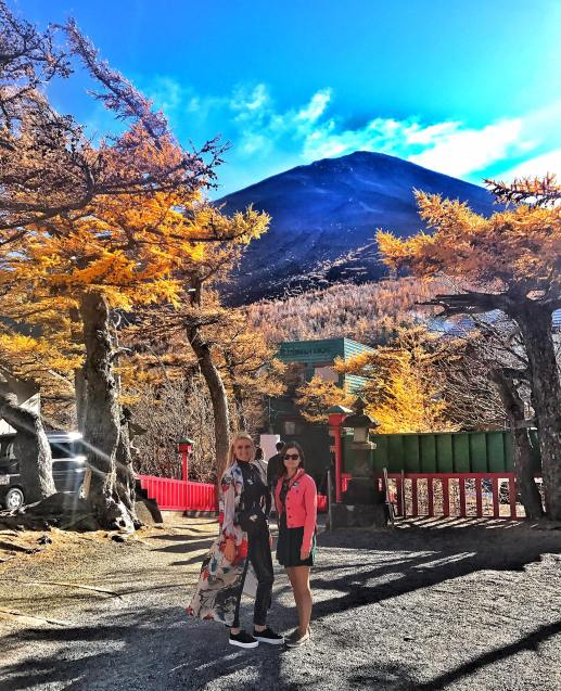 Fuji-5th-Station-Fujiyama-Japan-Travel-Reiseblog-Reisebericht-Travelblogger-carrieslifestyle-Tamara-Prutsch